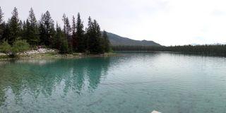 Annette jezioro, Jasper