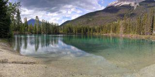 Jezioro Faeder