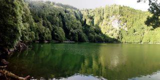 Lagoa Congro, Azory