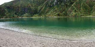 Lagoa Fogo, Azory