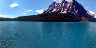 Søen Louis
