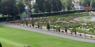 Château de résidence parc Ludwigsburg